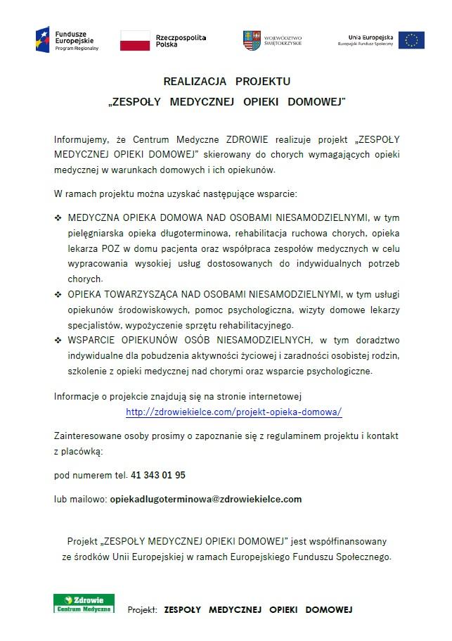 Ogłoszenie o projekcie